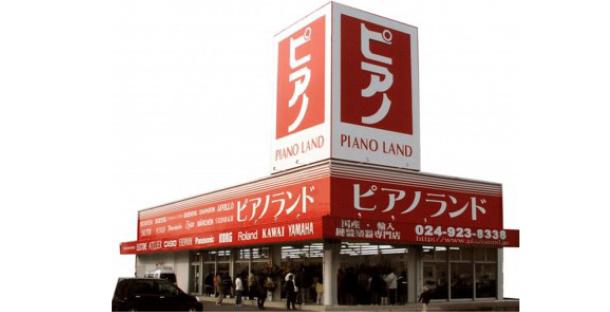 ピアノプラザ郡山店Piano Land