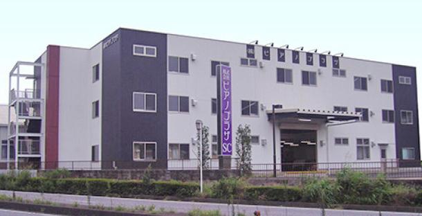 ピアノプラザ野田サービスセンター